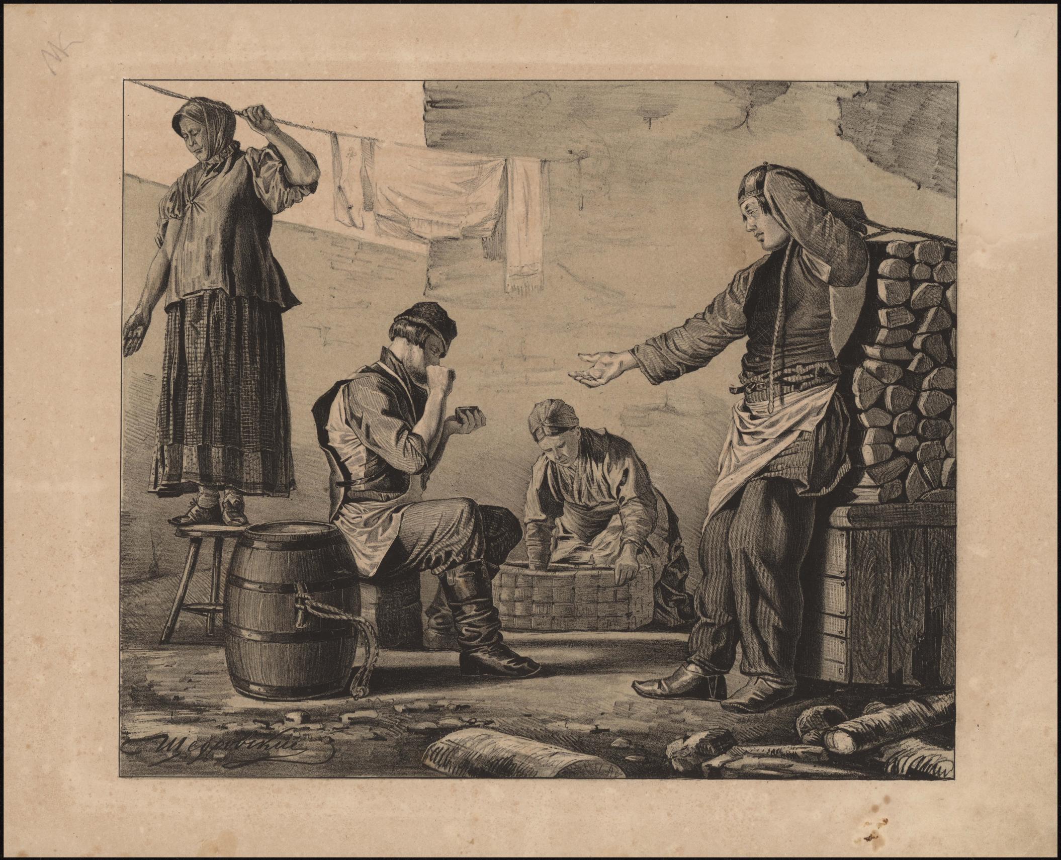 03 а. Жена столяра, водовоз с Васильевского Острова, белошвейка, подносчик дров