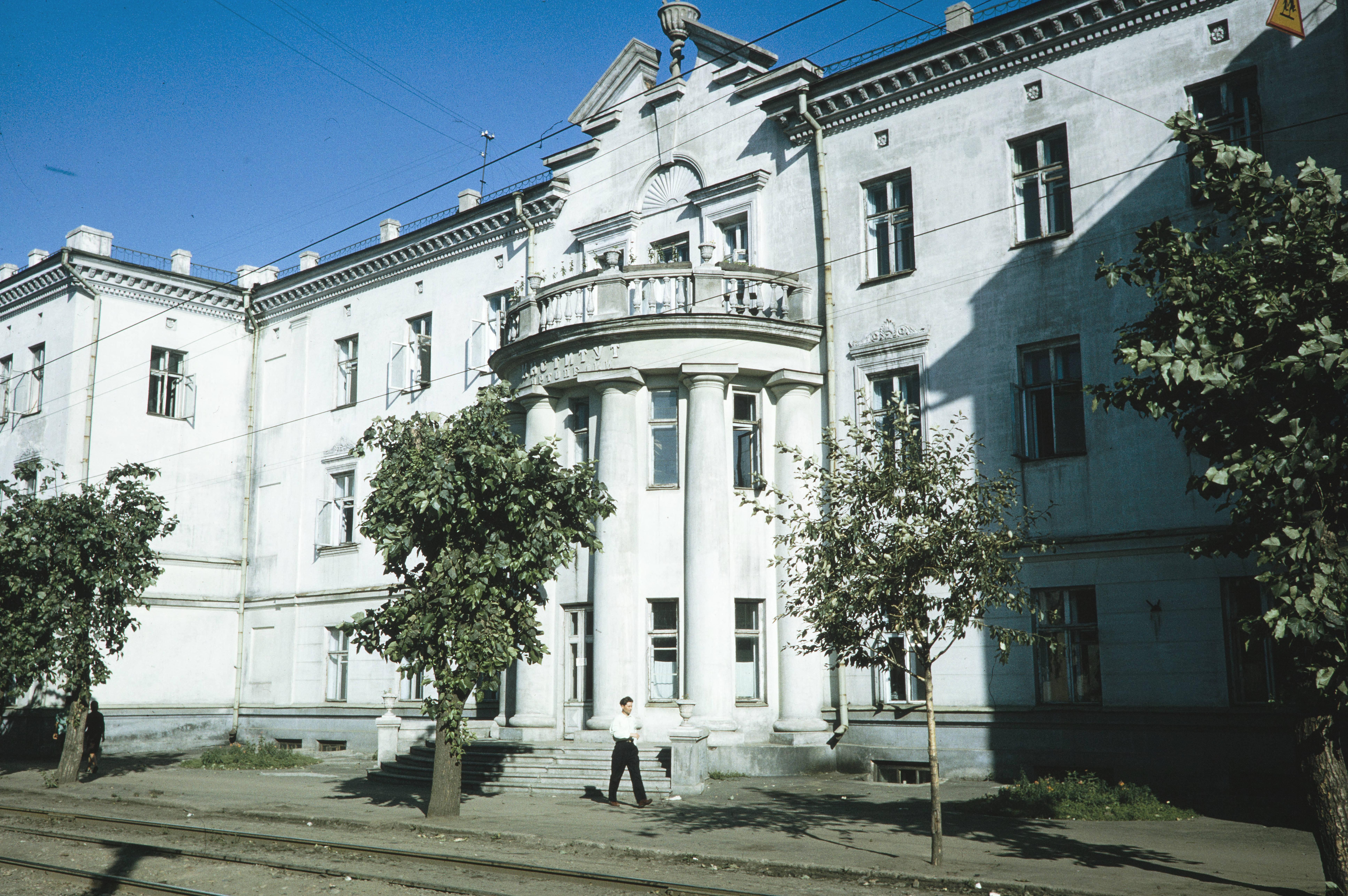 Улица Тимирязева, 7. Институт Ортопедии