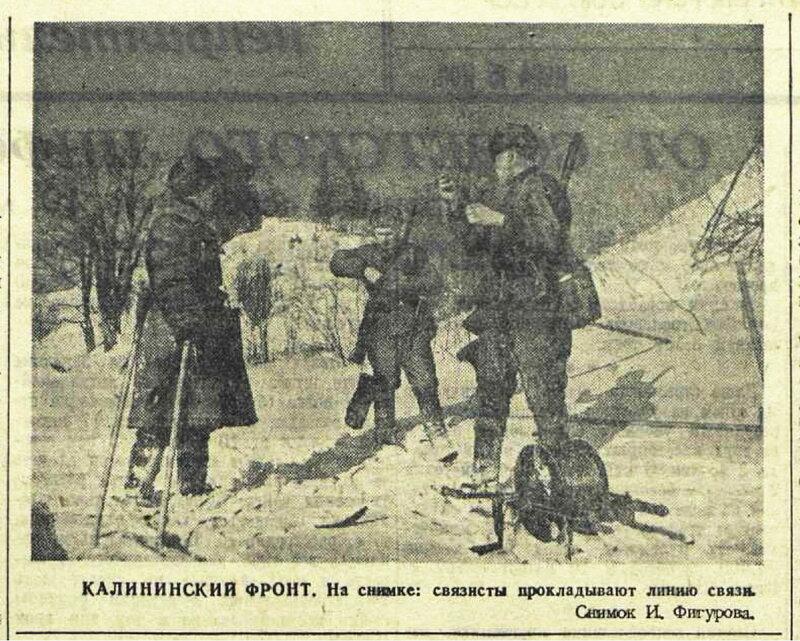 «Красная звезда», 20 марта 1942 года