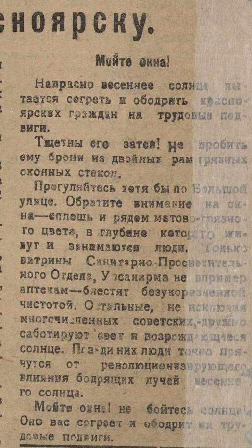 18 (2).jpg
