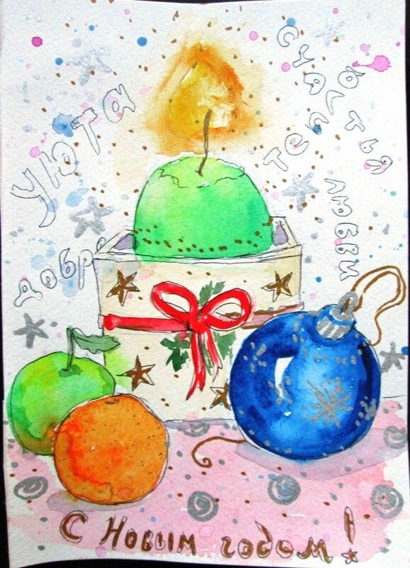 новогодние открытки с Сашей Балашовой1б