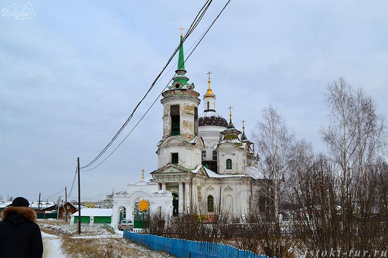 Свято-Николаевская_церковь_Свято-Николаевская_церковь