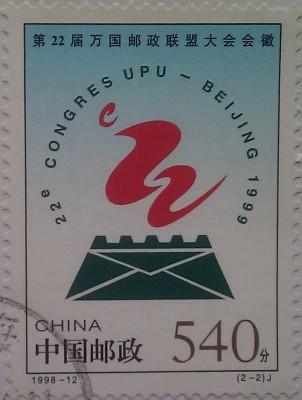 китай зел конв красн зиглаз 540