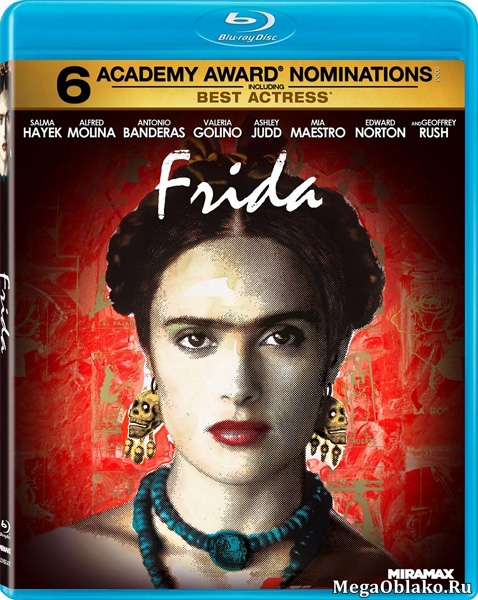 Фрида / Frida (2002/BDRip/HDRip)