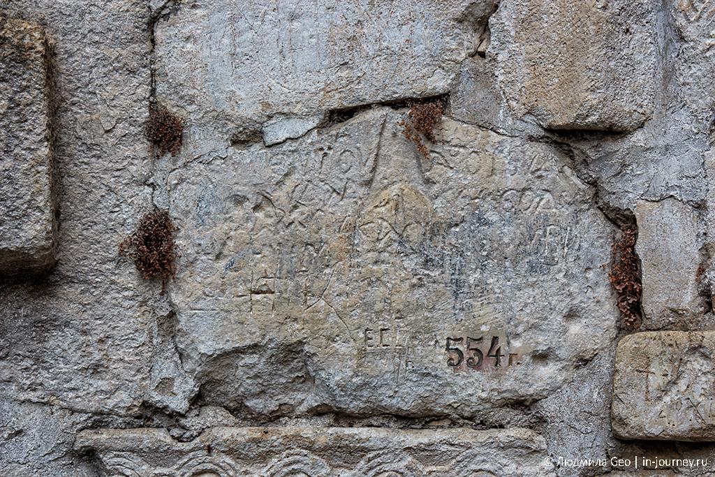 древние надписи в часовне на Иверской горе