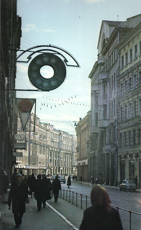 Николай Рахманов 1968 г..jpg