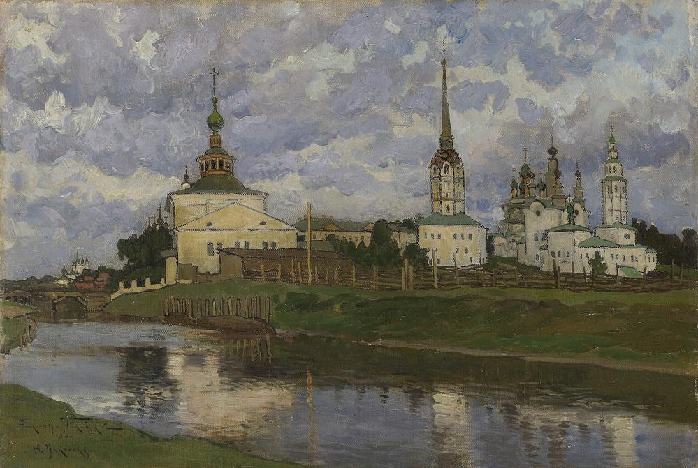 Solikamsk, 1910