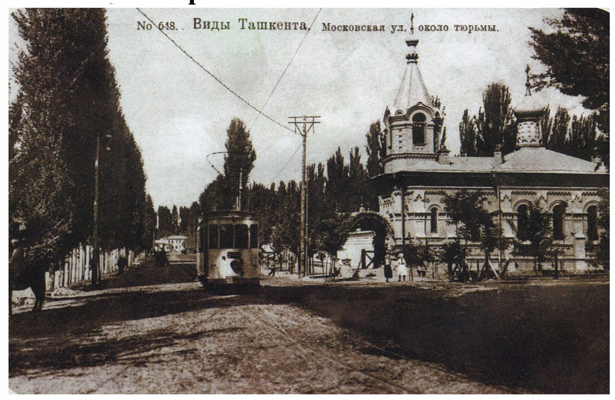 Московская улица возле тюрьмы
