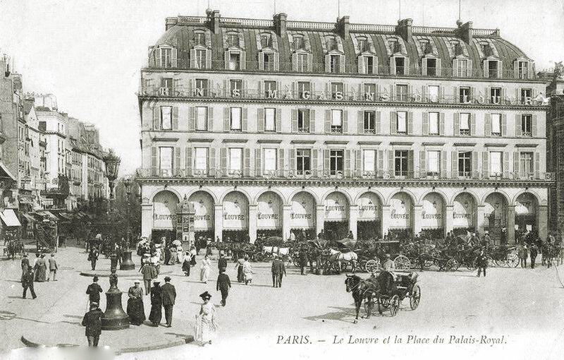 La place du Palais Royal