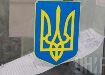 Выборы на Украине: На 11:00 часов явка избирателей составляет 17,52%