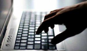 США и ЕС договорились о защите персональных данных