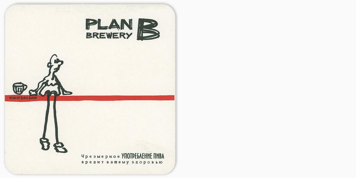 Plan B #343