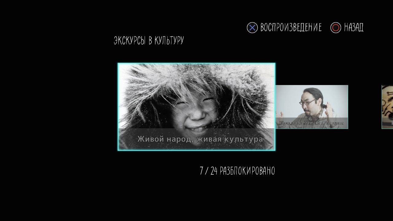 https://img-fotki.yandex.ru/get/9648/130290421.4/0_11c302_e8e4fd21_orig.png