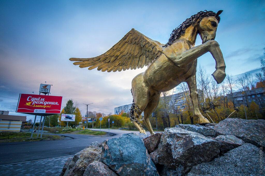 Златоуст. Летящий золотой конь - Крылатко