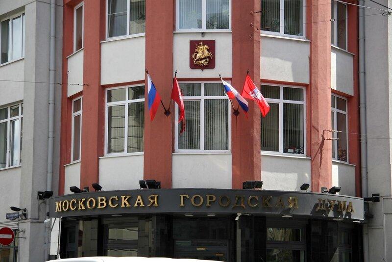Кто штурмует Московскую городскую думу?