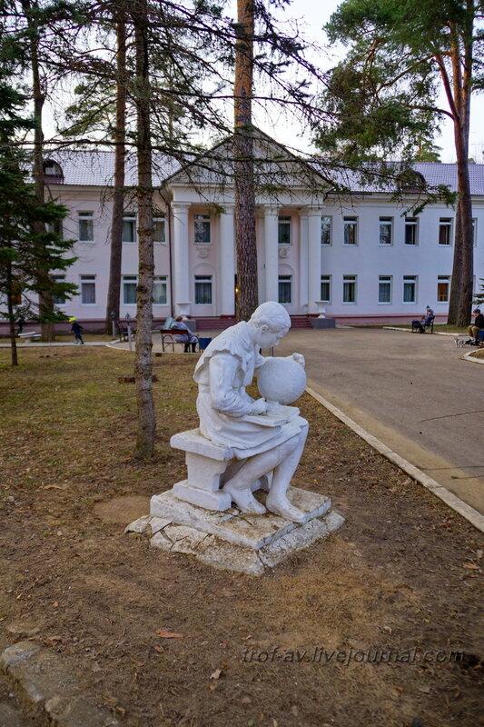 Скульптура, Санаторий имени Герцена