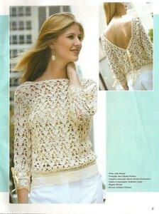 Sweet lily-пуловер с соблазнительным вырезом на спине