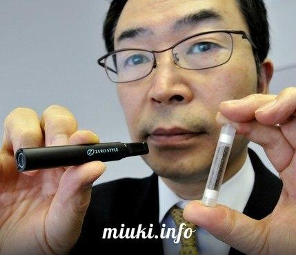Бездымные японские сигареты