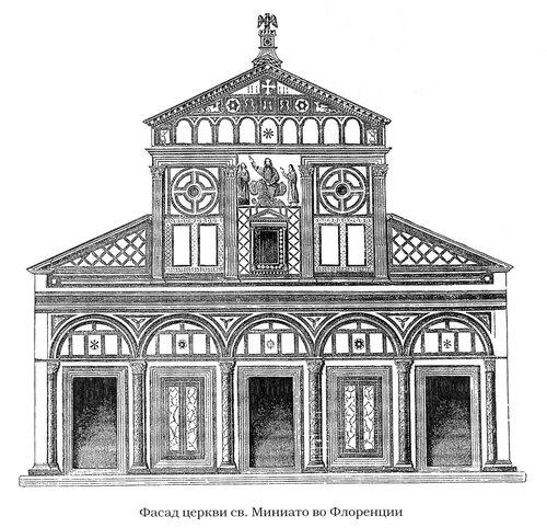 Фасад церкви св. Миниато во Флоренции, чертеж