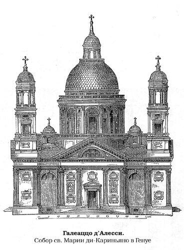 Церковь Санта-Мария Ассунта ди Кариньяно в Генуе, фасад