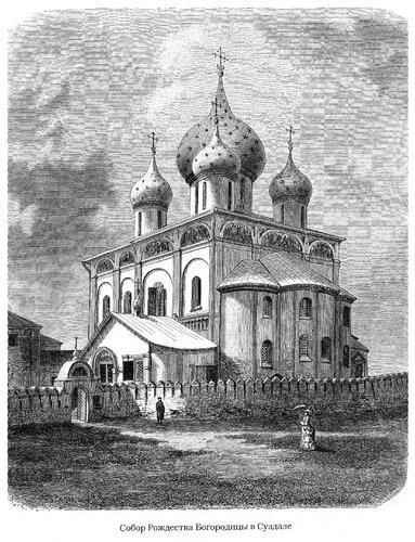 Богородице-Рождественский собор в Суздалом кремле, 1222-1225 г., общий вид