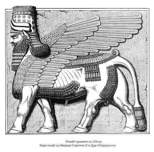 Дур-Шаррукин, дворец Саргона II, Ирак, барельеф с гением-хранителем Шеду