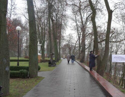 Гомель, парк
