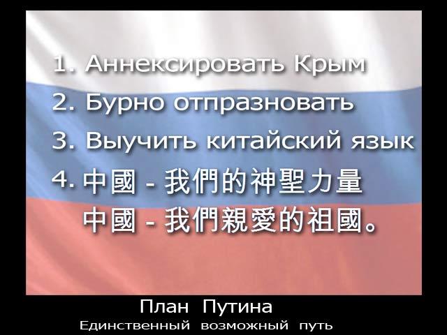 Россия начала отвод войск от украинской границы - Цензор.НЕТ 2230