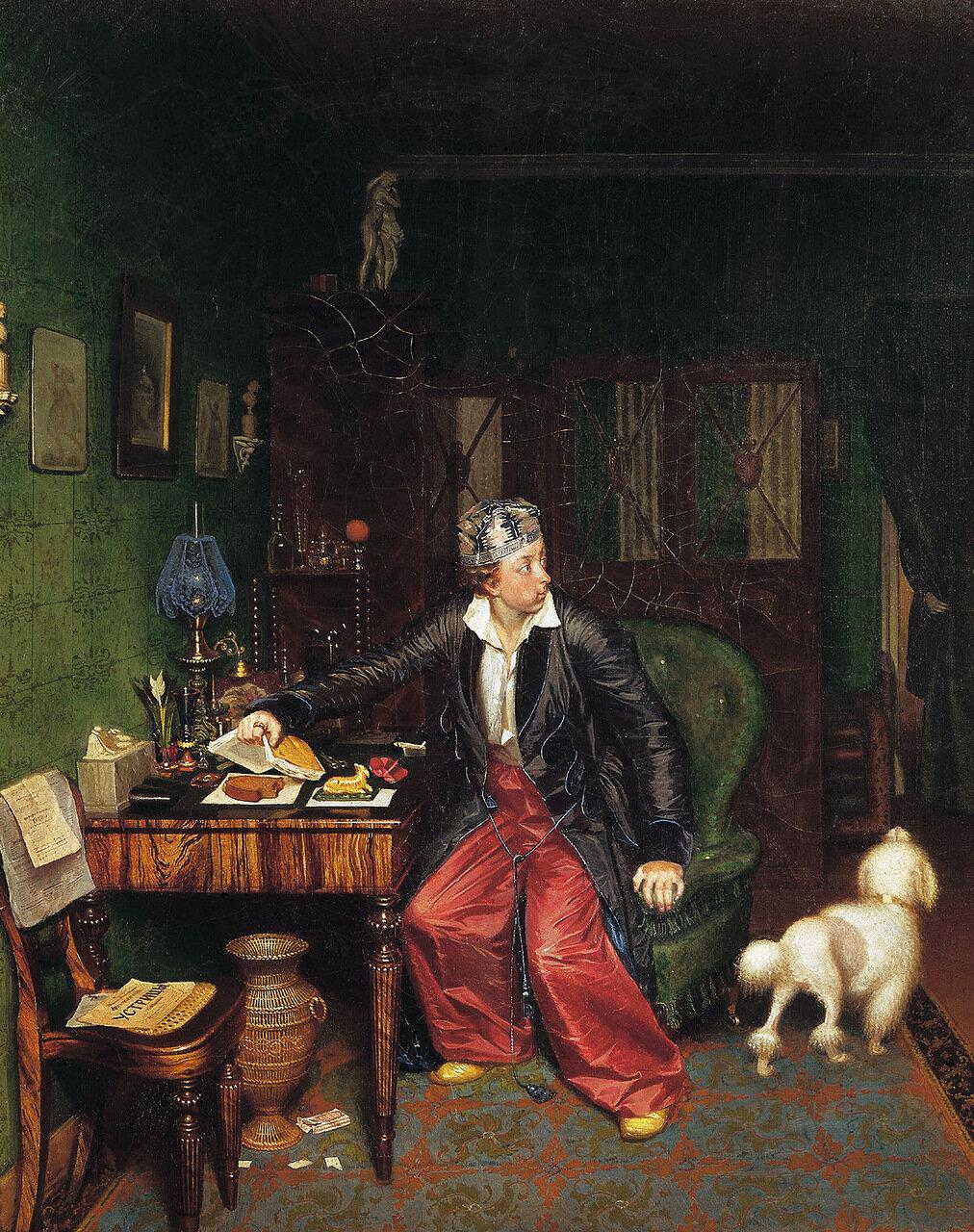 Завтрак аристократа. 1848. Холст, масло. 51х42 см.jpg