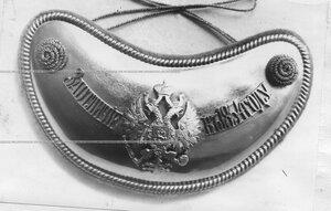 Офицерский нагрудный знак за отличие в 1854 году.