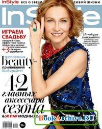 Журнал InStyle №4 (апрель 2014) Россия