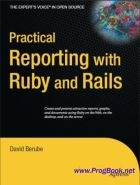 Книга Practical Reporting with Ruby and Rails