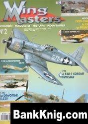 Журнал Wing Masters №2 1998 pdf 72,8Мб