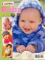Журнал Сабрина Baby №6 2006 jpg 85,4Мб