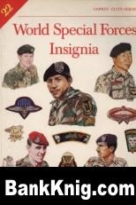 Книга World Special Forces Insignia pdf 17,2Мб