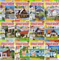Журнал Murator №1 - 12 2011 (архив).