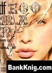 Книга Pivot Poin