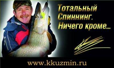 Сайт Константина Кузьмина