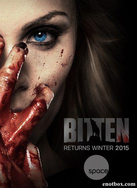 Укушенная / Bitten - Полный 2 сезон [2015, WEB-DLRip | WEB-DL 720p] (LostFilm)