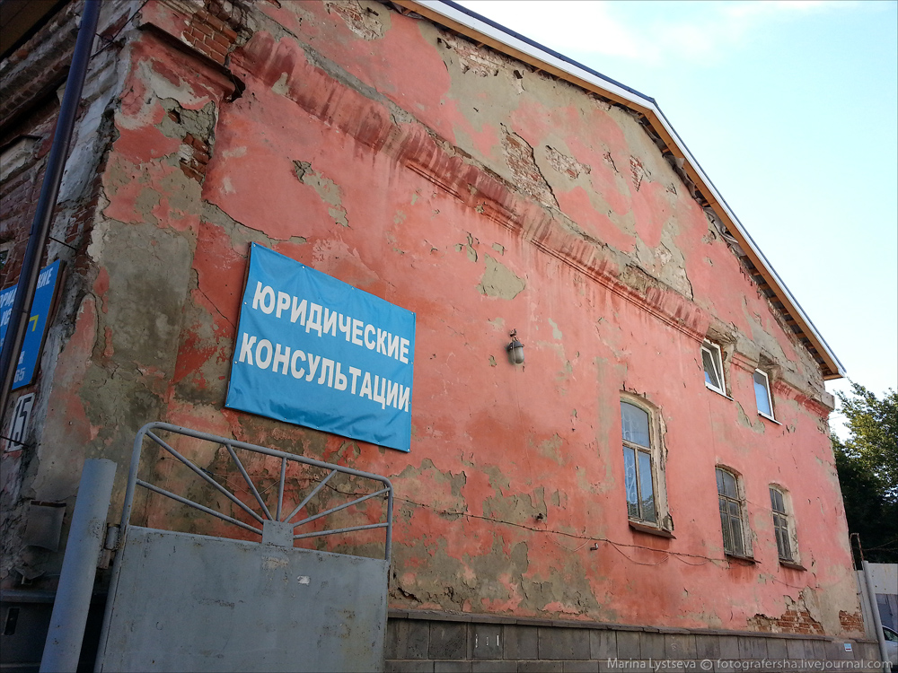 Ульяновск