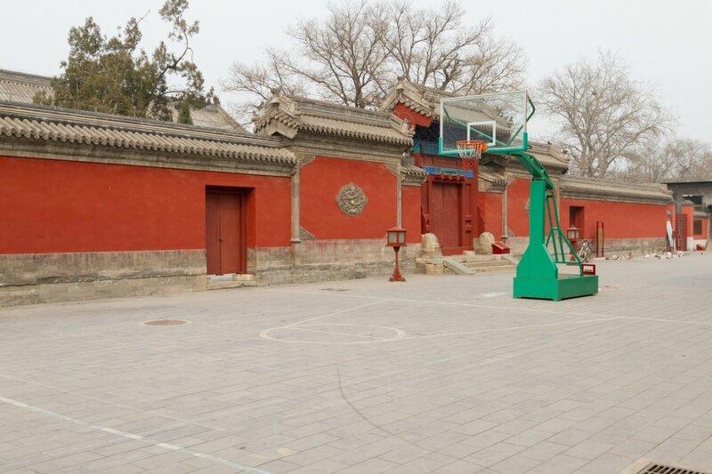 Баскетбольная площадка в Императорской Академии, Пекин