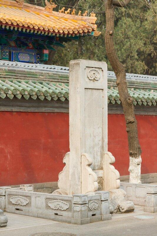 Каменная стела, Храм Конфуция, Пекин