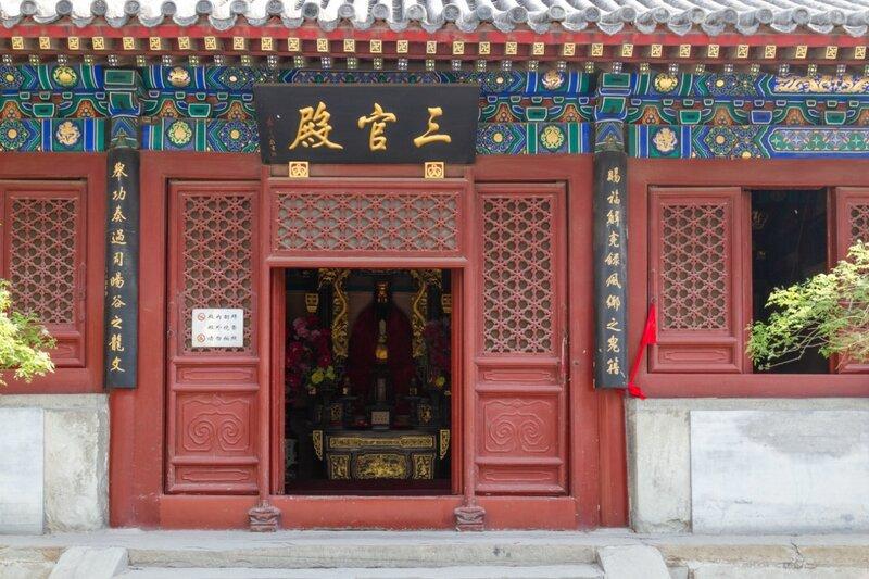 Зал Сань гуань дянь, храм Белого облака, Пекин
