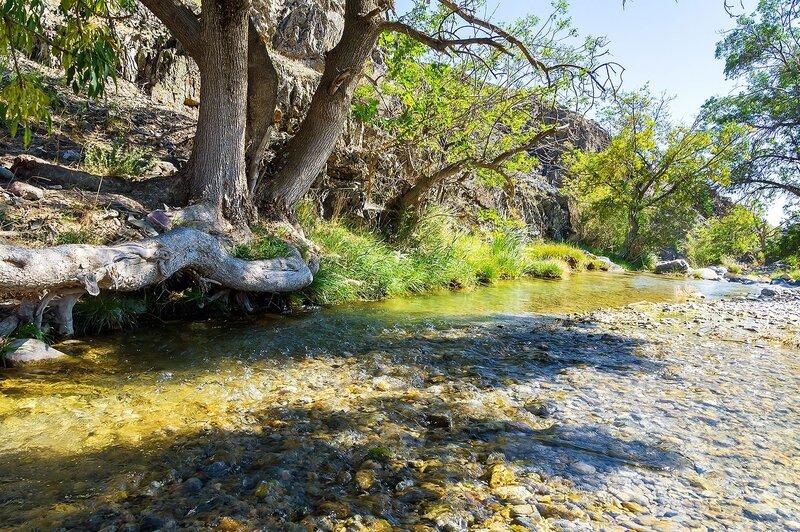 Жылаганата (речка)