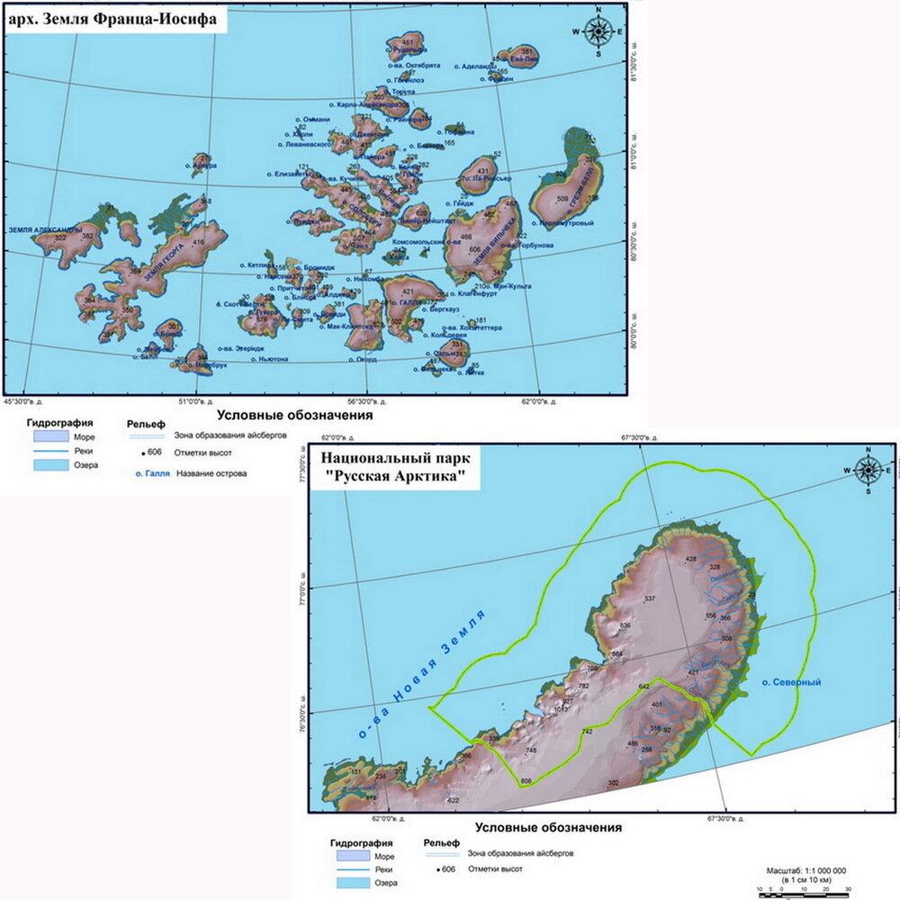 Карта нацпарка Русская Арктика