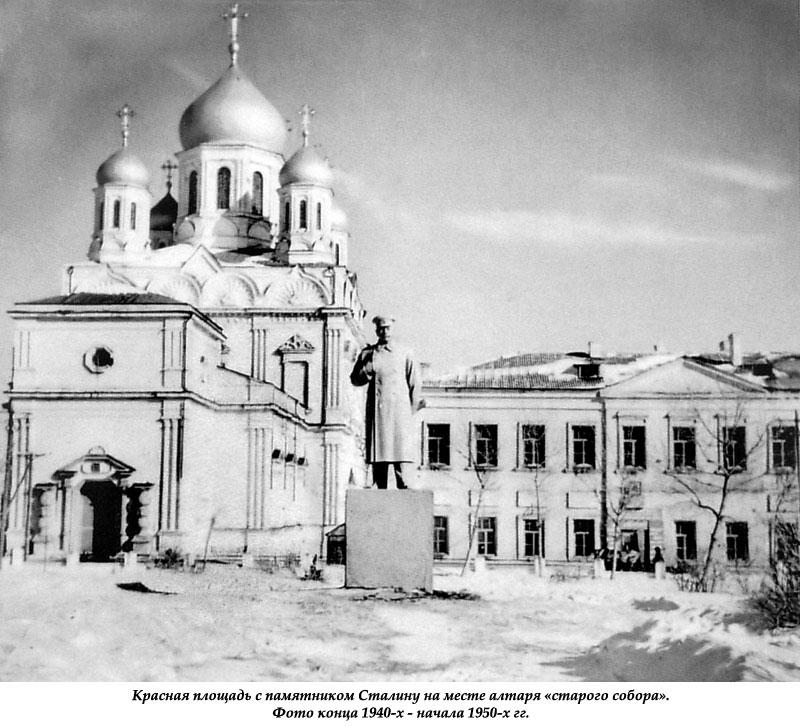 Красная площадь с памятником Сталину на месте Воскресенского храма