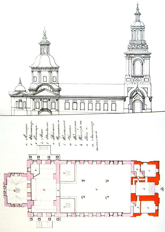 Фасад и план Преображенской церкви 1866 г.