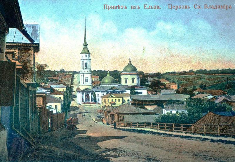 Владимирская церковь в начале XX в.