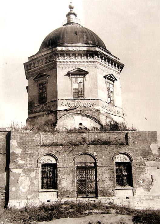 Владимирская церковь в 1969 г.