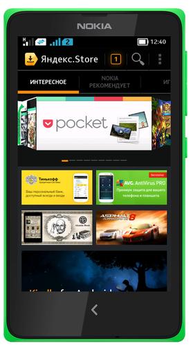 Яндекс.Store в смартфоне Nokia